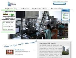 king quenson china company report exportbureau. Black Bedroom Furniture Sets. Home Design Ideas