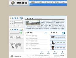 Exporters Nylon Fabric Taiwan 107